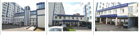 Лечебно-реабилитационный центр Росздрава